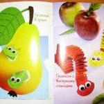 Гусеница из бумаги (обучающий урок)