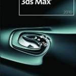 3D Studio Max 2010 (часть 1)
