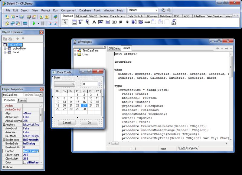 Примеры программ на Delphi