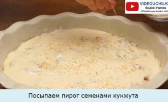 Посыпаем пирог семенами кунжута