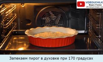 Запекаем пирог в духовке