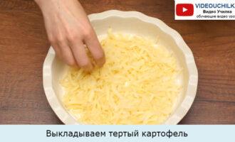 Выкладываем тертый картофель