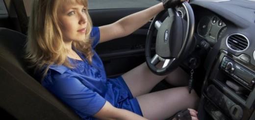 Вождение для женщин