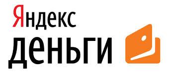 Яндекс Деньги платежная система видео уроки