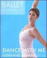 Урок балета в стиле Стефани Хермэн (смотреть онлайн видео урок)