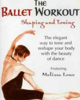 Уроки балета(видео урок онлайн)
