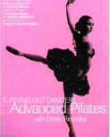 Пилатес в балете (обучающее видео)