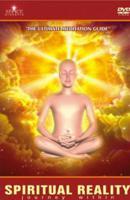 Духовная реальность (обучение онлайн)