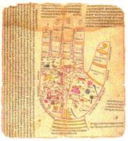 Индийская астрология (видео урок)