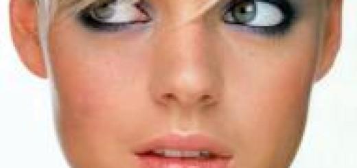 секрет макияжа глаз