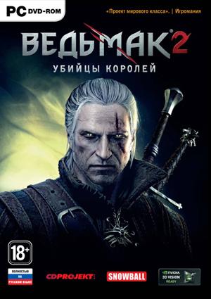 Видео обзор игры  Witcher 2: Assassins of Kings, от игромании