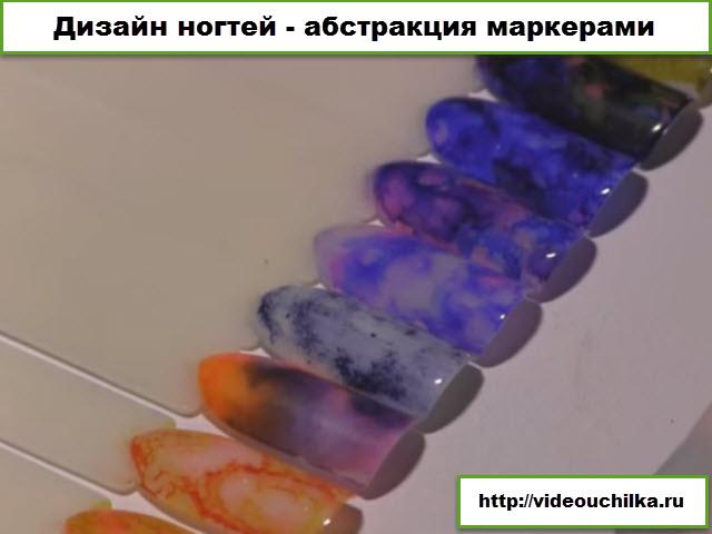 Дизайн ногтей абстракция маркерами