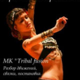 Tribal Fusion танец живота