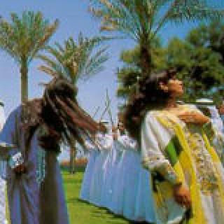 Танец Халиджи