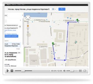 Как вставить google-карту на страницу сайта