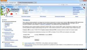 Как первым узнавать о недоступности своего сайта?