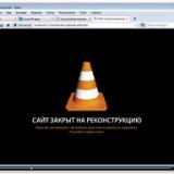 Видеоурок. «Как на время отключить сайт, но оставить доступ владельцу» от Евгения Попова (онлайн видео урок)