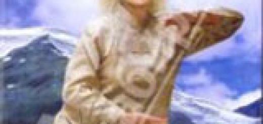 Цигун с Натальей Правдиной