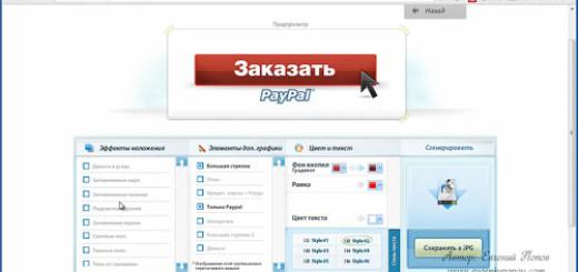 Генератор графики для продающего сайта