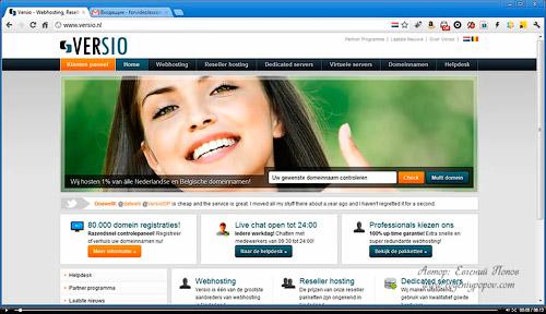 Как купить хостинг в Голландии versio.nl