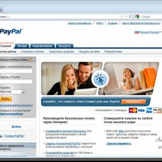 Открываем счет в системе PayPal