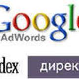 10 отличий Яндекс.Директ и Google Adwords (онлайн видео урок)