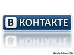 Как добавить комментарии Вконтакте к своему сайту