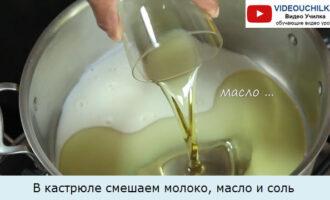 В кастрюле смешаем молоко, масло и соль