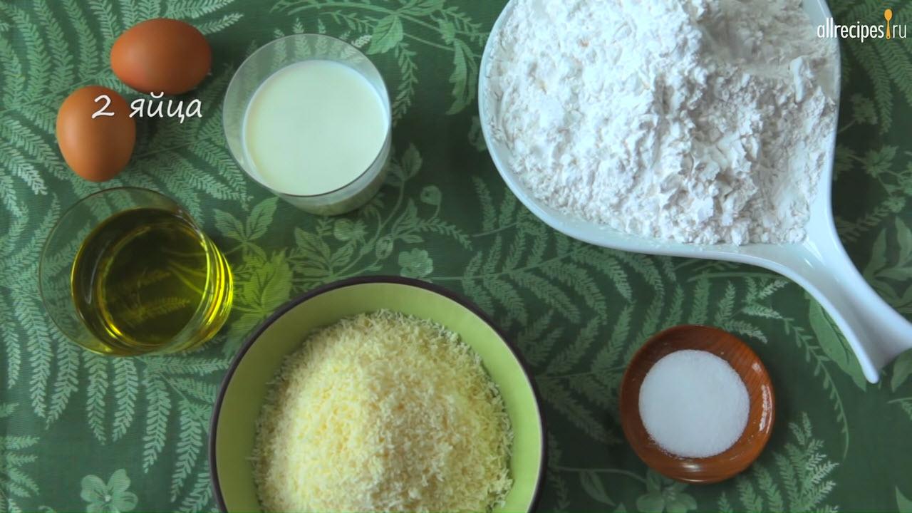 Бразильские сырные булочки - ингредиенты