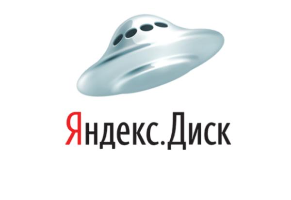 Как сделать Яндекс.Диск сетевой папкой