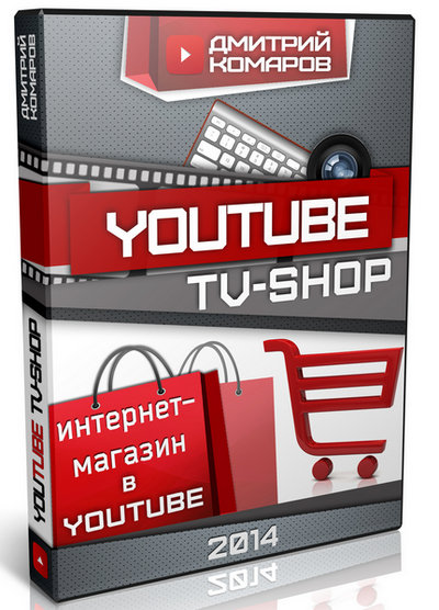 YouTube TV-shop