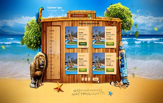 Дизайн сайта в Фотошопе по шагам