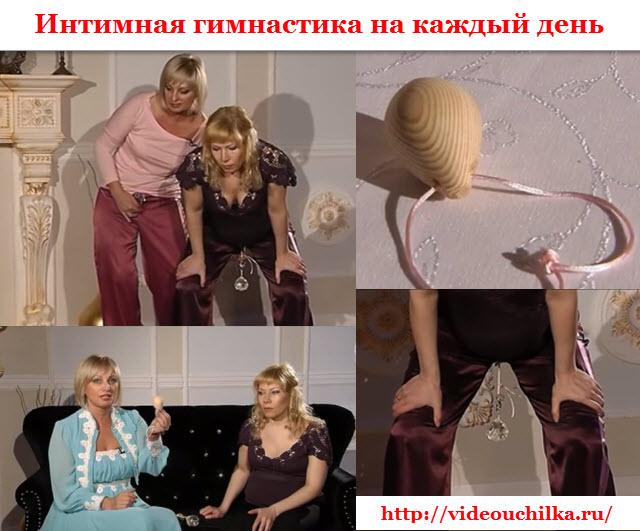 intimnaya-gimnastika-dlya-zhenshini