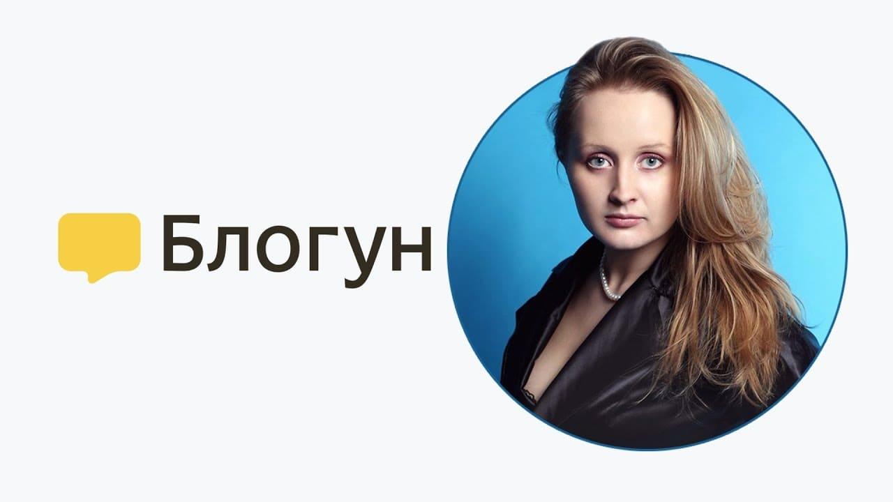 Блогун