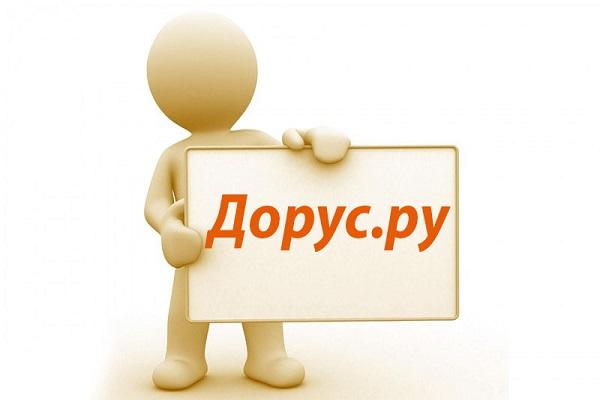 Доска бесплатных объявлений в интернете