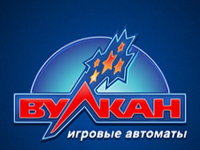 Как выиграть в казино миллион рублей