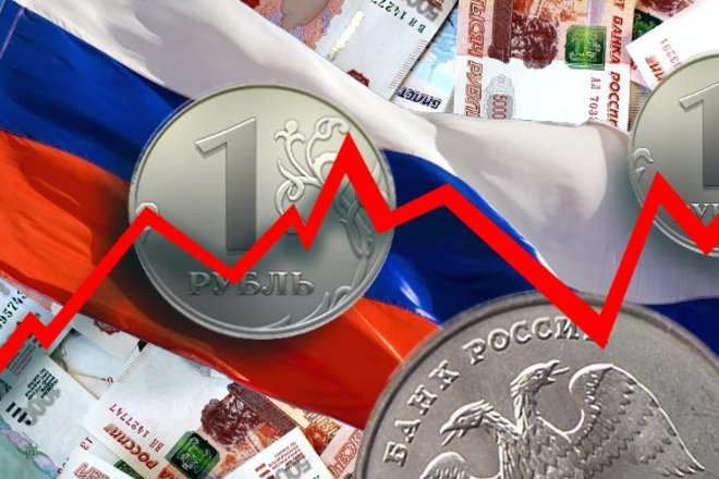 Финансовый кризис в России