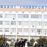 Университете Шымкента