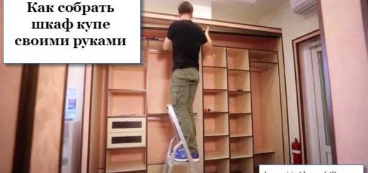 Шкаф купе своими руками видео ютуб