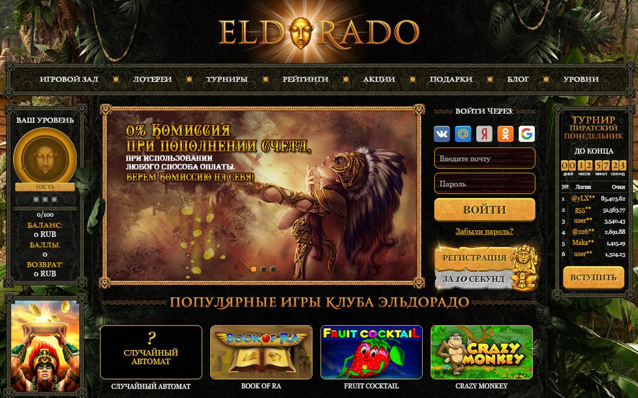 kak-vyigrat-v-kazino