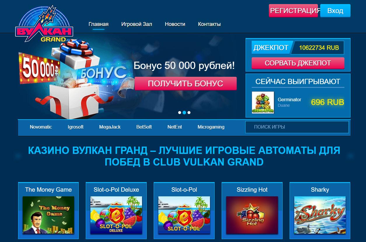 Лучшие автоматы в онлайн-казино
