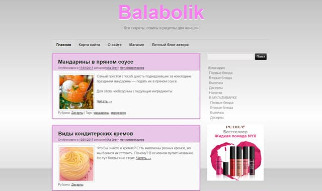 Обзор женского портала Balabolik