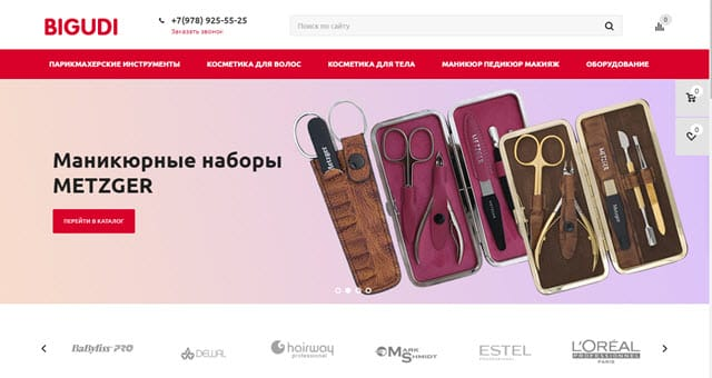 Обзор сайт интернет магазином BIGUDI