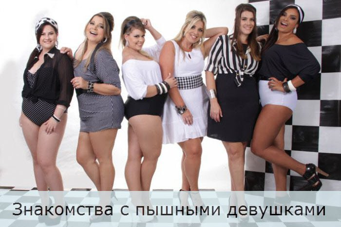 знакомства с девушками в молдове с