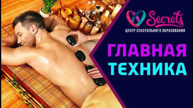 Расслабляющий тайский массаж