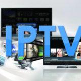 Настройка IPTV через машрутизатор