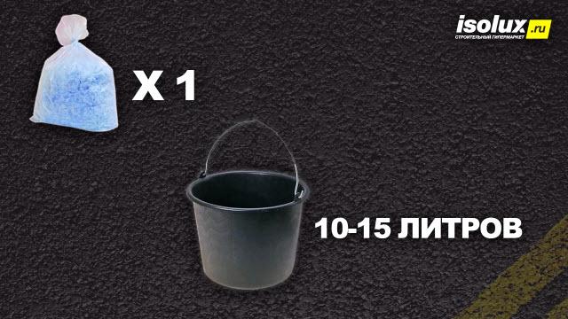 Как размешивать жидкие обои