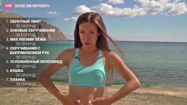 Список упражнений