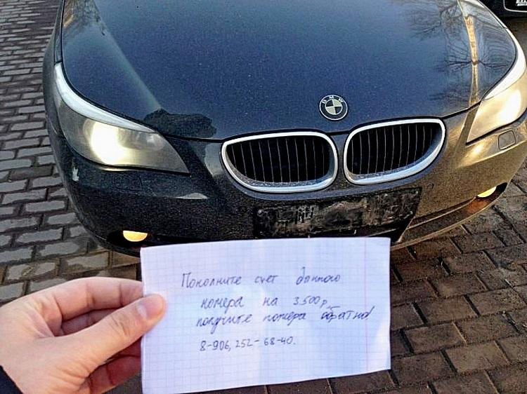 Что делать если украли номера с машины