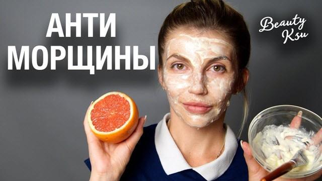 маска от морщин на лице